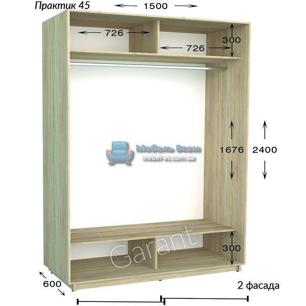 Двухдверный шкаф купе Практик 45 (150×45/60×220/240)