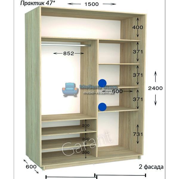 Двухдверный шкаф купе Практик 47 (150×45/60×220/240)