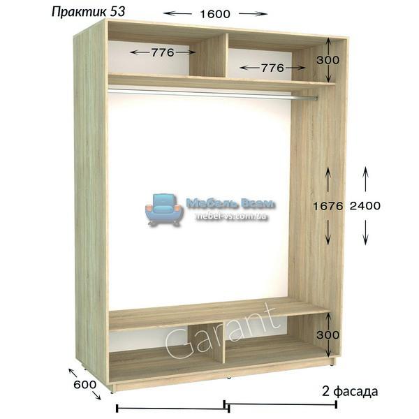 Двухдверный шкаф купе Практик 53 (160×45/60×220/240)