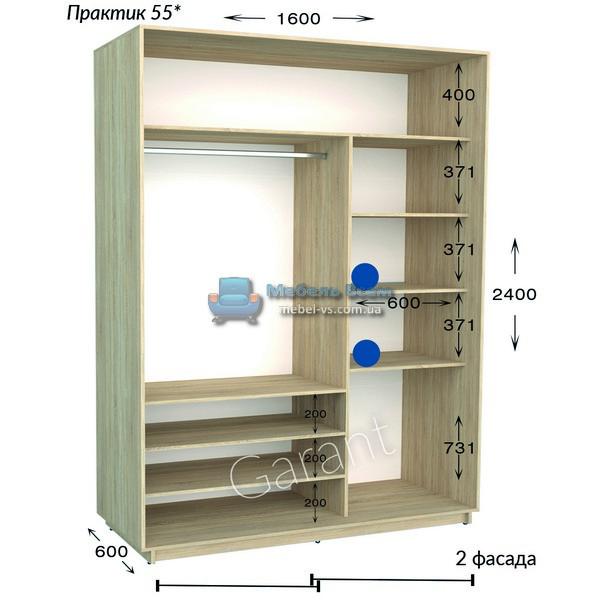 Двухдверный шкаф купе Практик 55 (160×45/60×220/240)