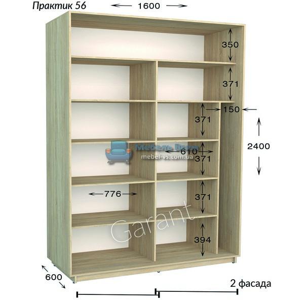 Двухдверный шкаф купе Практик 56 (160×45/60×220/240)