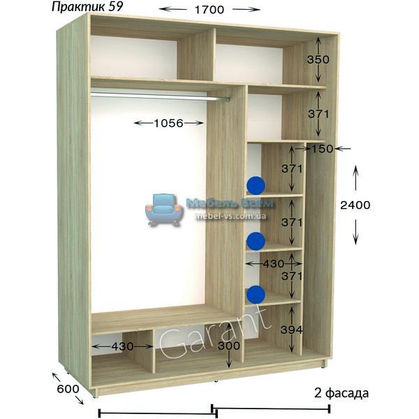 Двухдверный шкаф купе Практик 59 (170×45/60×220/240)