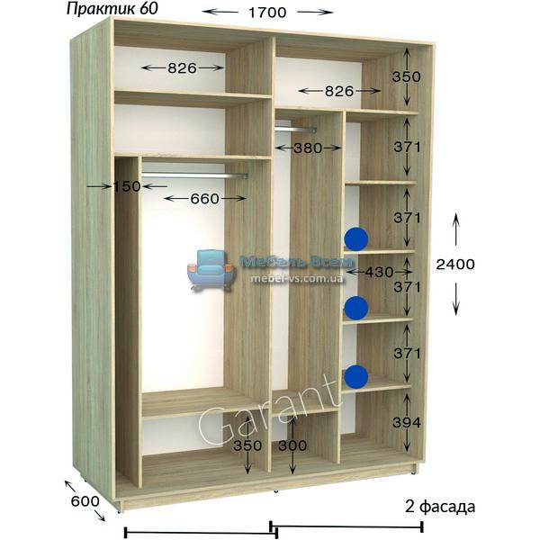 Двухдверный шкаф купе Практик 60 (170×45/60×220/240)