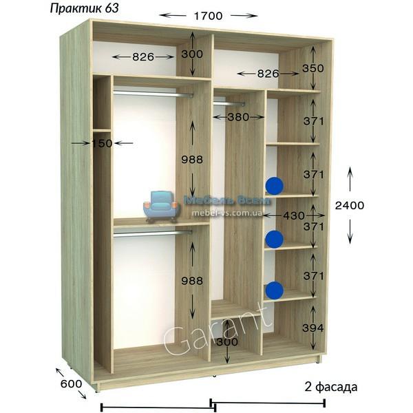 Двухдверный шкаф купе Практик 63 (170×45/60×220/240)