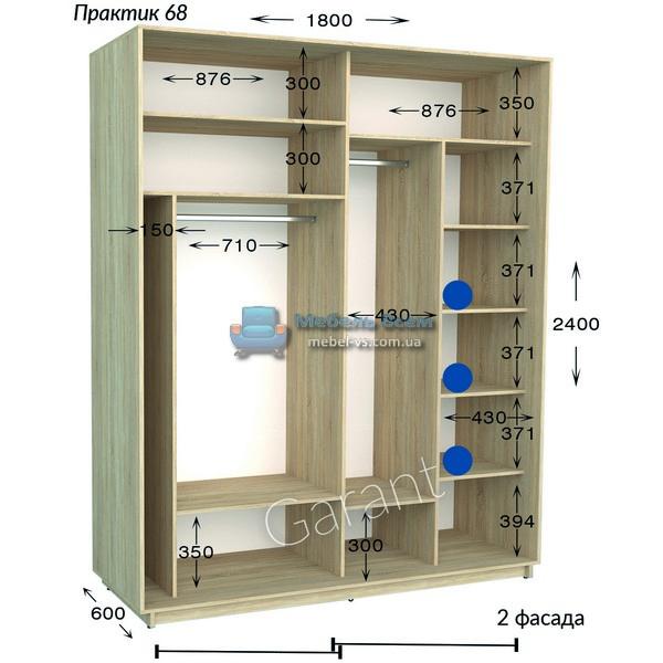 Двухдверный шкаф купе Практик 68 (180×45/60×220/240)
