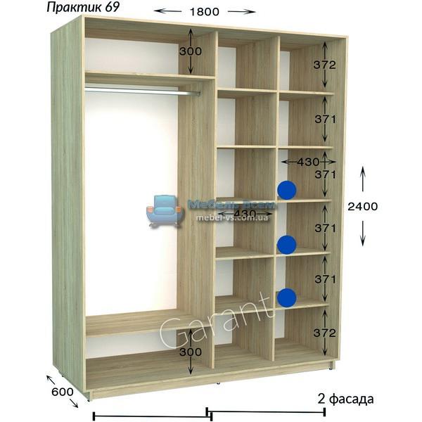 Двухдверный шкаф купе Практик 69 (180×45/60×220/240)