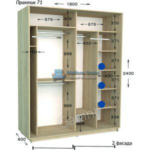 Двухдверный шкаф купе Практик 71 (180×45/60×220/240)