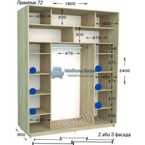Двухдверный шкаф купе Практик 72 (180×45/60×220/240)