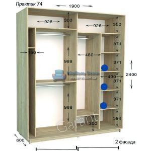 Двухдверный шкаф купе Практик 74 (190×45/60×220/240)