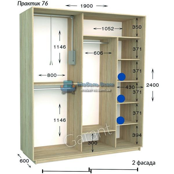 Двухдверный шкаф купе Практик 76 (190×45/60×220/240)