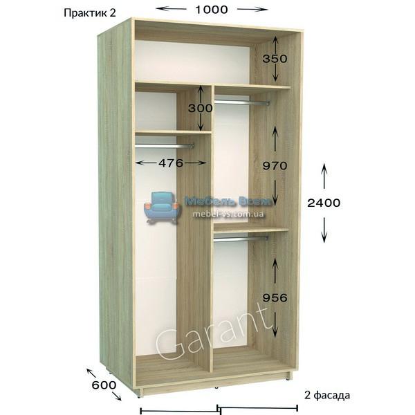 Двухдверный шкаф купе Практик 2 (100x45/60x220/240)