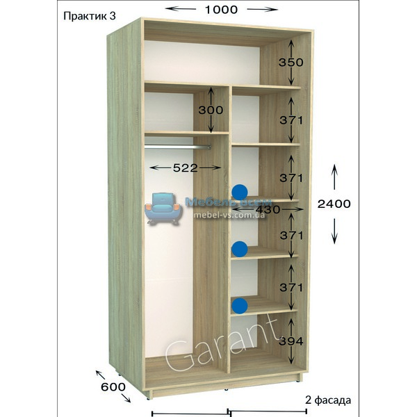 Двухдверный шкаф купе Практик 3 (100x45/60x220/240)
