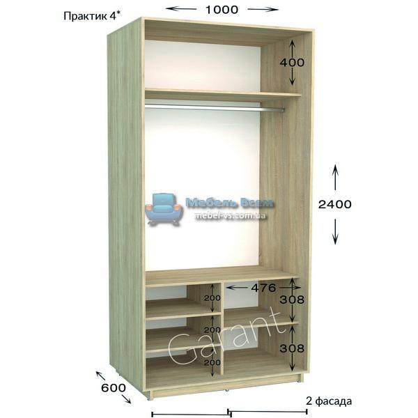 Двухдверный шкаф купе Практик 4 (100x45/60x220/240)