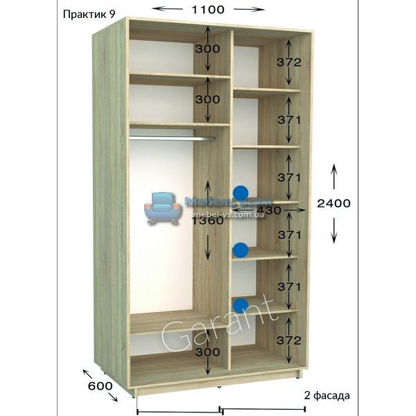 Двухдверный шкаф купе Практик 9 (110×45/60×220/240)