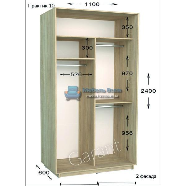 Двухдверный шкаф купе Практик 10 (110×45/60×220/240)