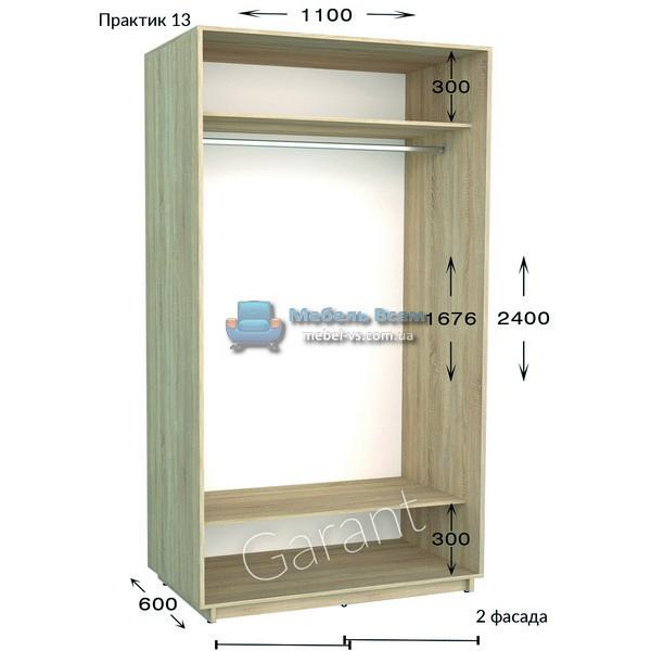 Двухдверный шкаф купе Практик 13 (110×45/60×220/240)