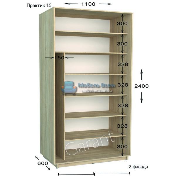 Двухдверный шкаф купе Практик 15 (110×45/60×220/240)