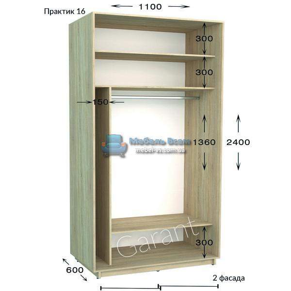 Двухдверный шкаф купе Практик 16 (110×45/60×220/240)