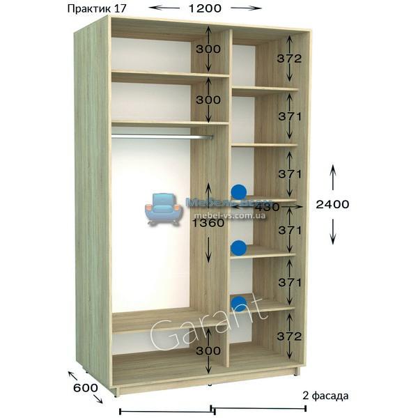 Двухдверный шкаф купе Практик 17 (120×45/60×220/240)