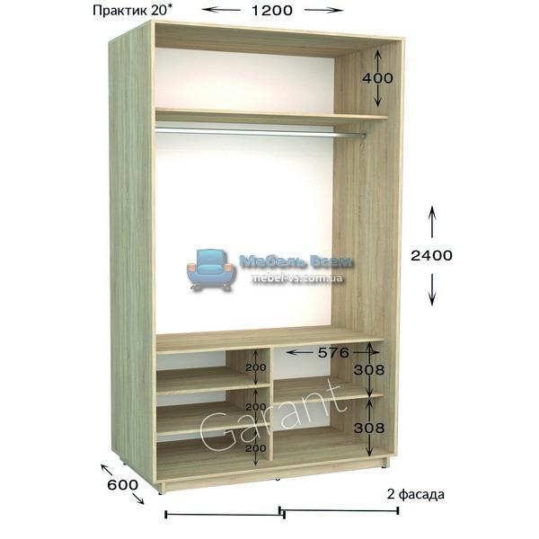 Двухдверный шкаф купе Практик 20 (120×45/60×220/240)