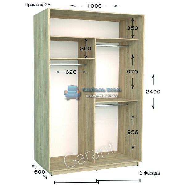 Двухдверный шкаф купе Практик 26 (130×45/60×220/240)