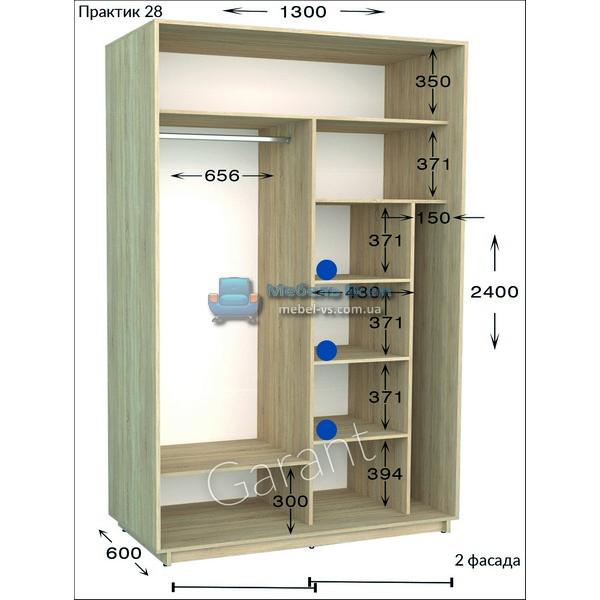 Двухдверный шкаф купе Практик 28 (130×45/60×220/240)
