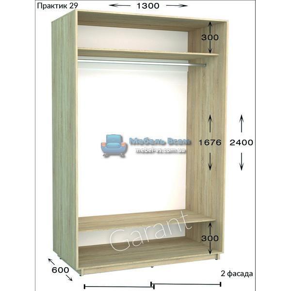 Двухдверный шкаф купе Практик 29 (130×45/60×220/240)