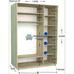 Двухдверный шкаф купе Практик 33 (140×45/60×220/240)