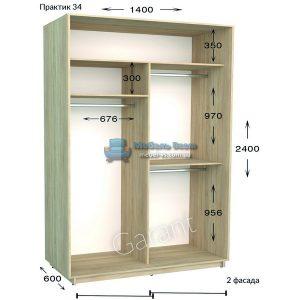 Двухдверный шкаф купе Практик 34 (140×45/60×220/240)