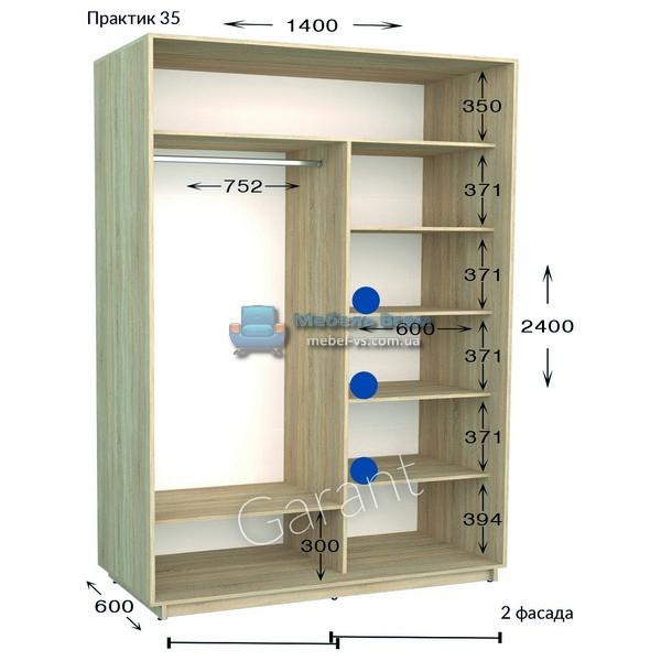 Двухдверный шкаф купе Практик 35 (140×45/60×220/240)