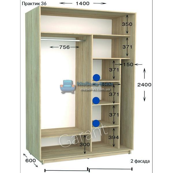 Двухдверный шкаф купе Практик 36 (140×45/60×220/240)