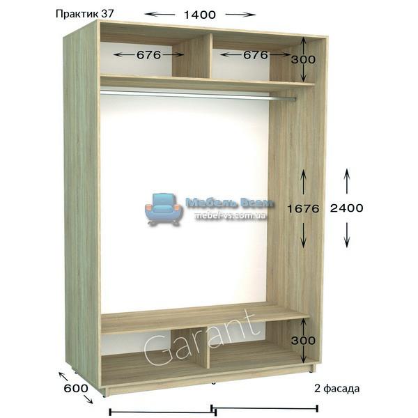 Двухдверный шкаф купе Практик 37 (140×45/60×220/240)
