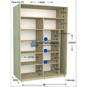 Двухдверный шкаф купе Практик 40 (140×45/60×220/240)