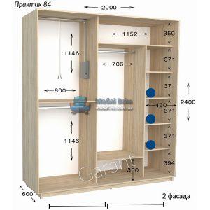 Двухдверный шкаф купе Практик 84 (200×45/60×220/240)