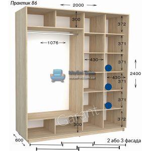 Двухдверный шкаф купе Практик 86 (200×45/60×220/240)