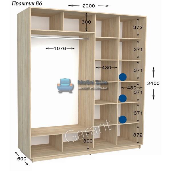 Четырёхдверный шкаф купе Практик 86/4 (200×45/60×220/240)