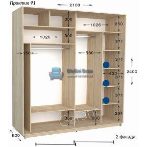 Двухдверный шкаф купе Практик 91 (210×45/60×220/240)