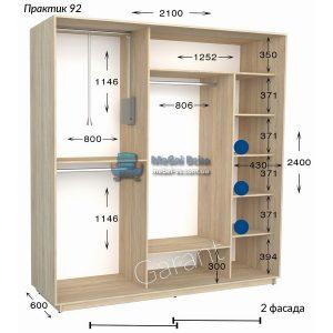 Двухдверный шкаф купе Практик 92 (210×45/60×220/240)