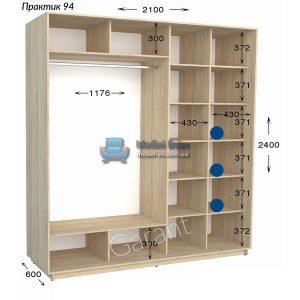 Четырёхдверный шкаф купе Практик 94/4 (210×45/60×220/240)