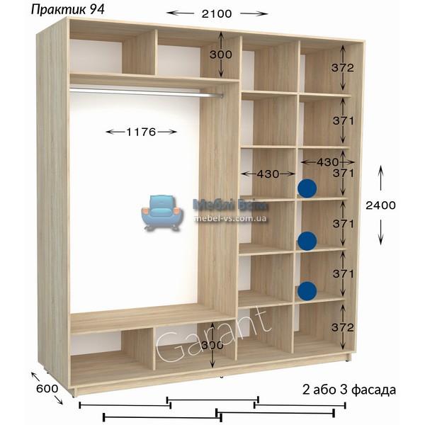 Двухдверный шкаф купе Практик 94/2 (210×45/60×220/240)