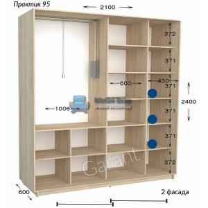 Двухдверный шкаф купе Практик 95 (210×45/60×220/240)