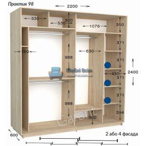Четырёхдверный шкаф купе Практик 98/4 (220×45/60×220/240)